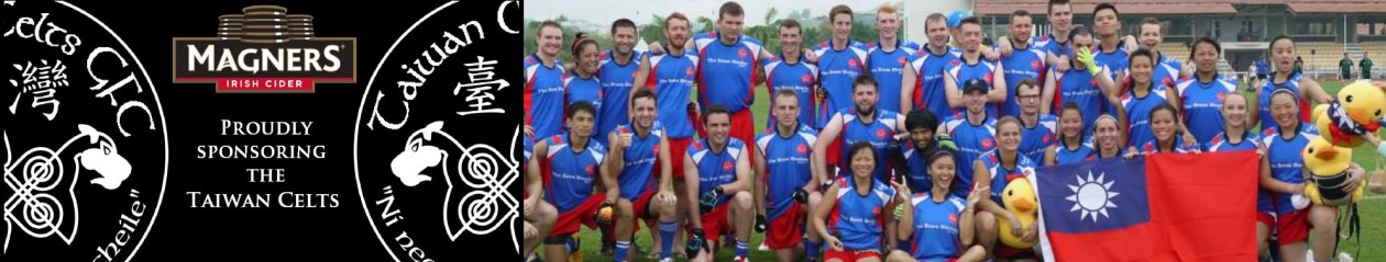 Taiwan Celts Gaelic Athletic Association
