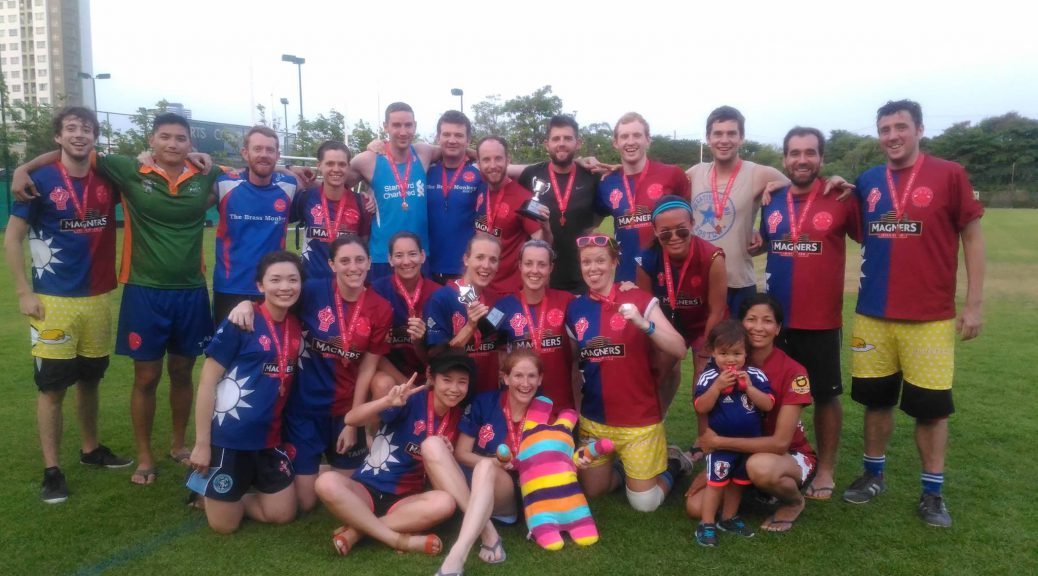 South Asian Gaelic Games 2016
