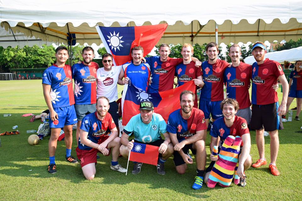 South Asian Gaelic Games